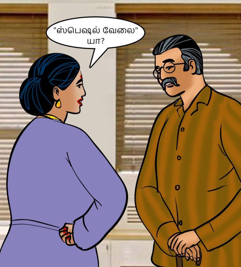 Velamma - Episode 75 - Tamil - Page 009