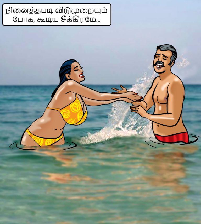 Velamma-Episode-76-Tamil-page-002