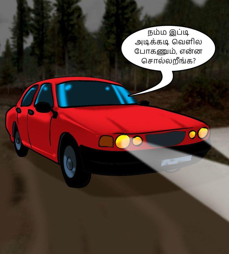 Velamma-Episode-77-Tamil-page-002
