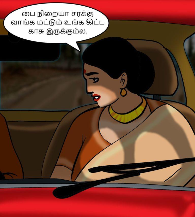 Velamma-Episode-77-Tamil-page-004