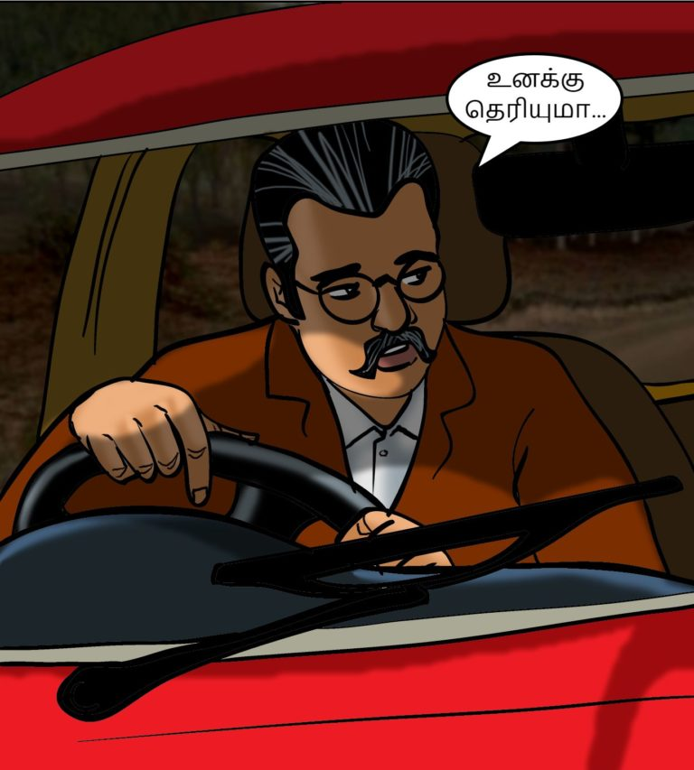 Velamma-Episode-77-Tamil-page-005