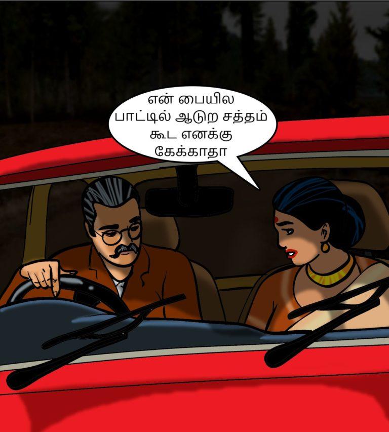 Velamma-Episode-77-Tamil-page-006