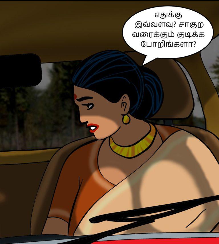 Velamma-Episode-77-Tamil-page-007