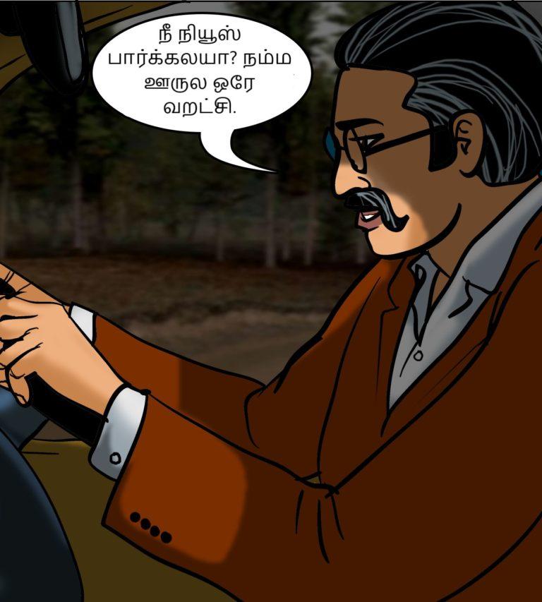 Velamma-Episode-77-Tamil-page-008