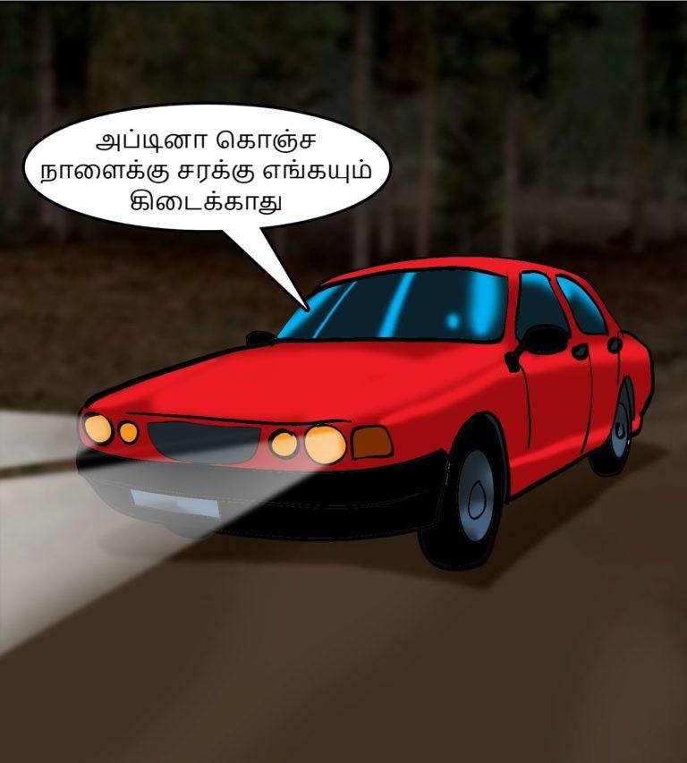 Velamma-Episode-77-Tamil-page-009
