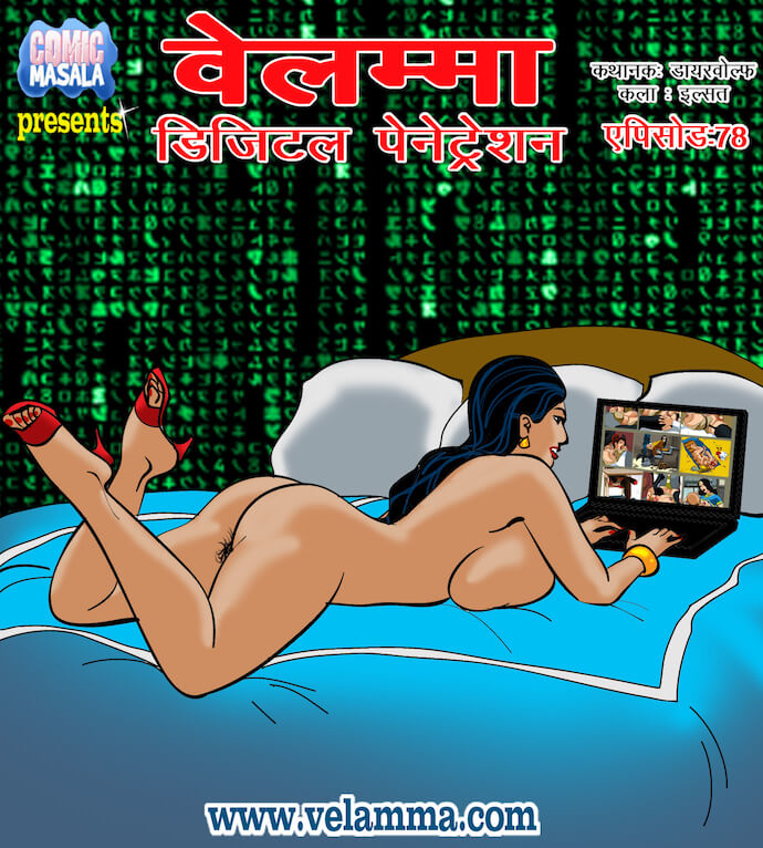 Vela84_000_HIndi_Cover copy_jpi1