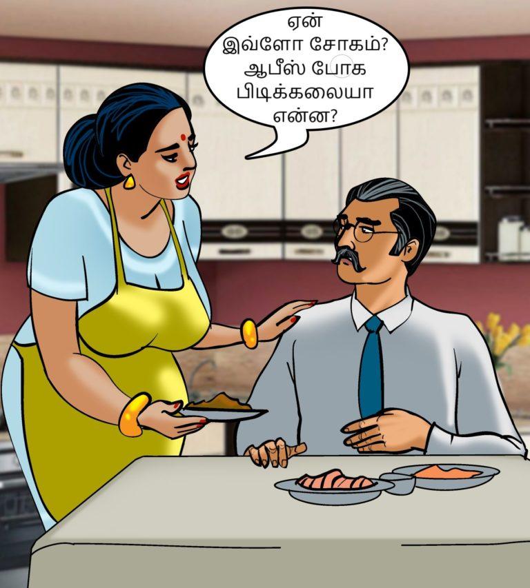 Velamma-Episode-78-Tamil-page-001