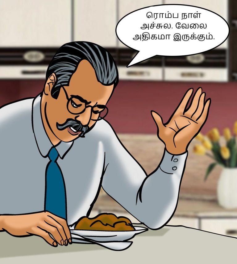 Velamma-Episode-78-Tamil-page-002