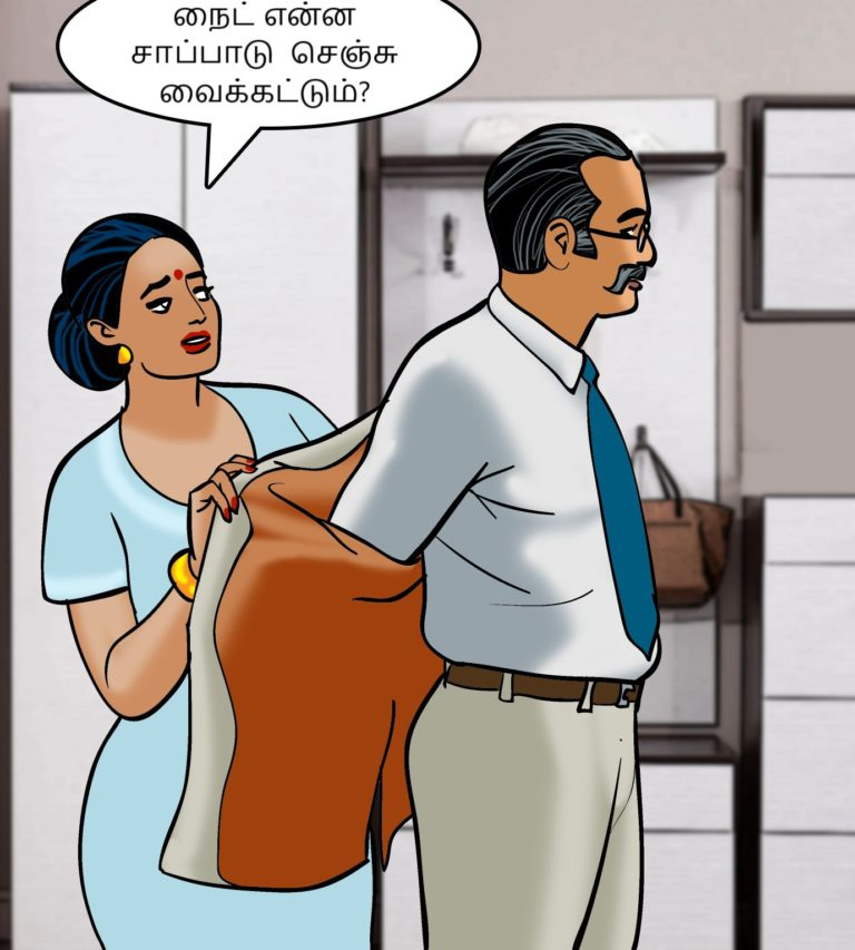 Velamma-Episode-78-Tamil-page-004