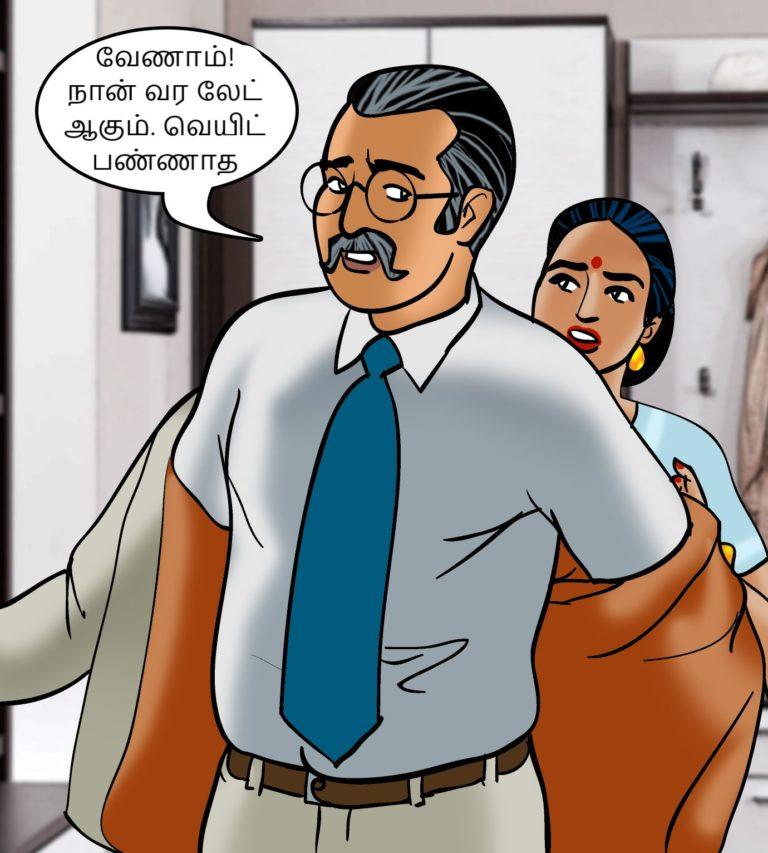 Velamma-Episode-78-Tamil-page-005