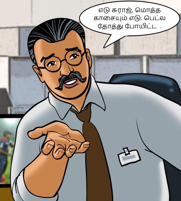 Velamma-Episode-79-Tamil-page-002