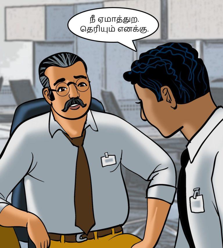 Velamma-Episode-79-Tamil-page-003