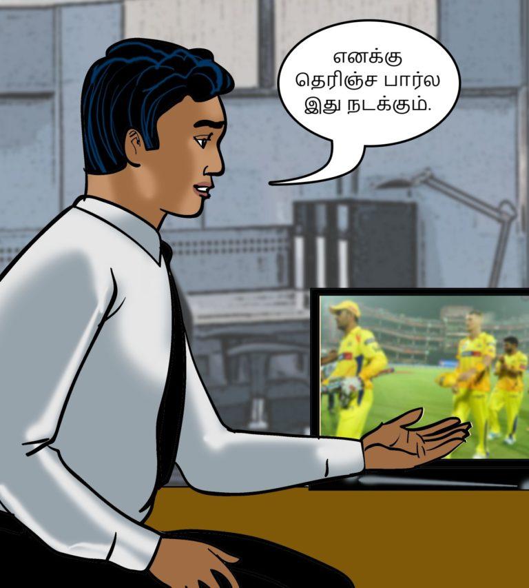 Velamma-Episode-79-Tamil-page-008