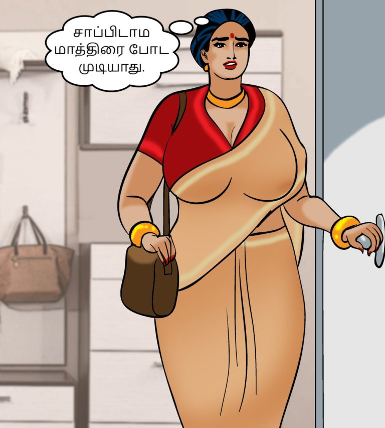 Velamma-Episode-80-Tamil-page-003