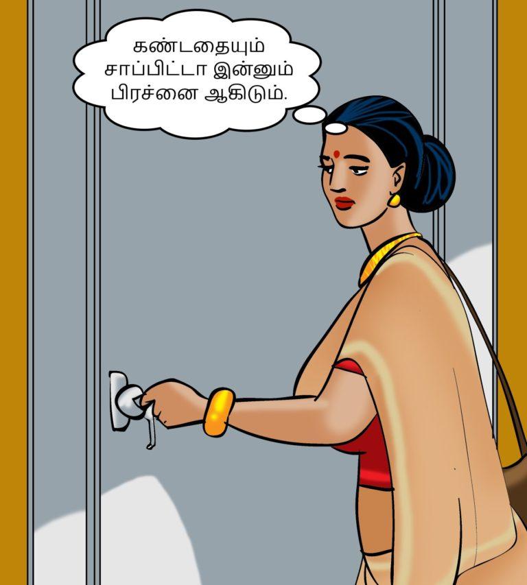 Velamma-Episode-80-Tamil-page-004