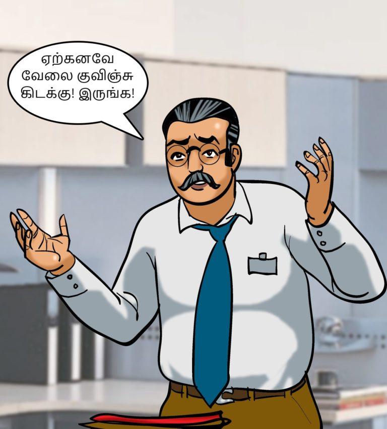 Velamma-Episode-80-Tamil-page-009