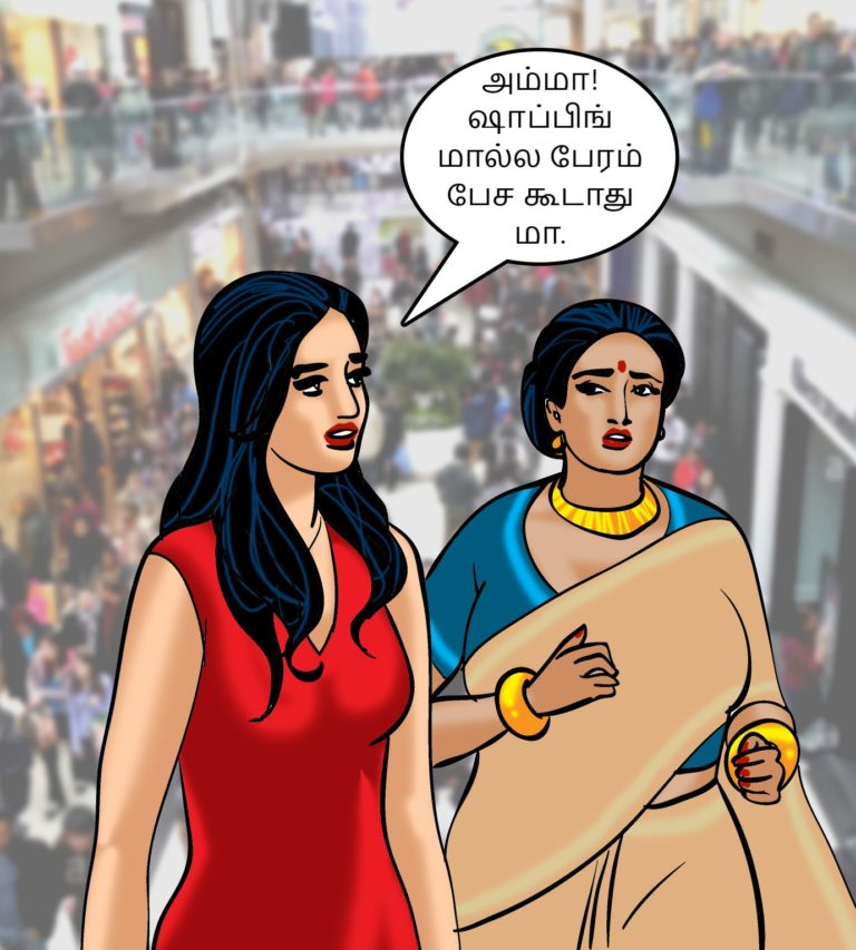 Velamma-Episode-81-Tamil-page-001