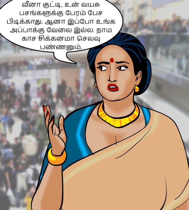 Velamma-Episode-81-Tamil-page-002