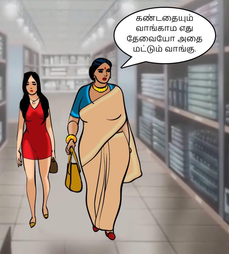 Velamma-Episode-81-Tamil-page-003