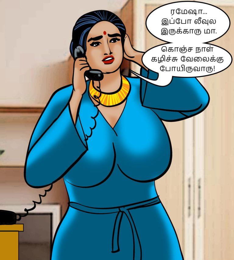 Velamma-Episode-82-Tamil-page-002