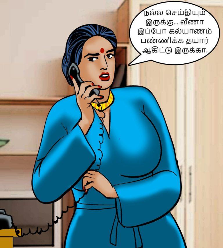 Velamma-Episode-82-Tamil-page-007