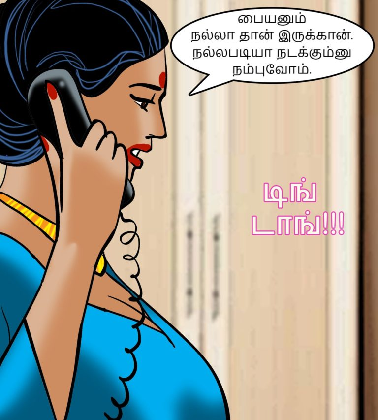 Velamma-Episode-82-Tamil-page-008