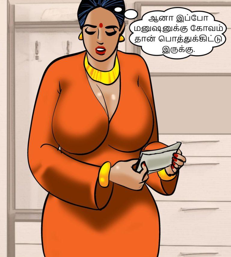 Velamma-Episode-83-Tamil-page-004