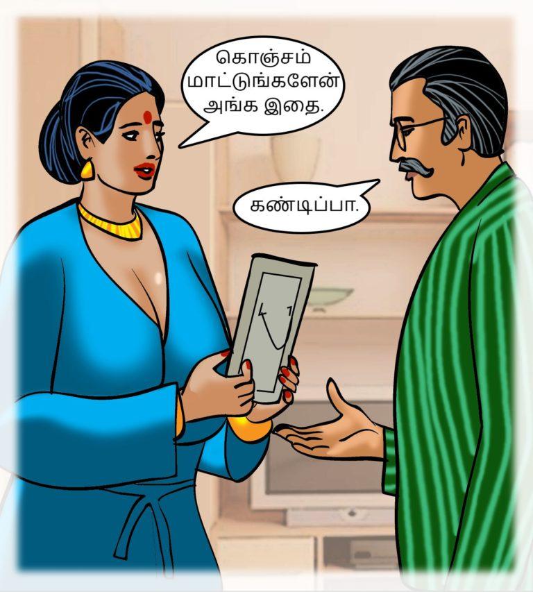 Velamma-Episode-83-Tamil-page-005