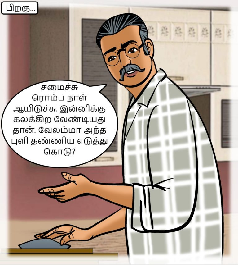 Velamma-Episode-83-Tamil-page-008