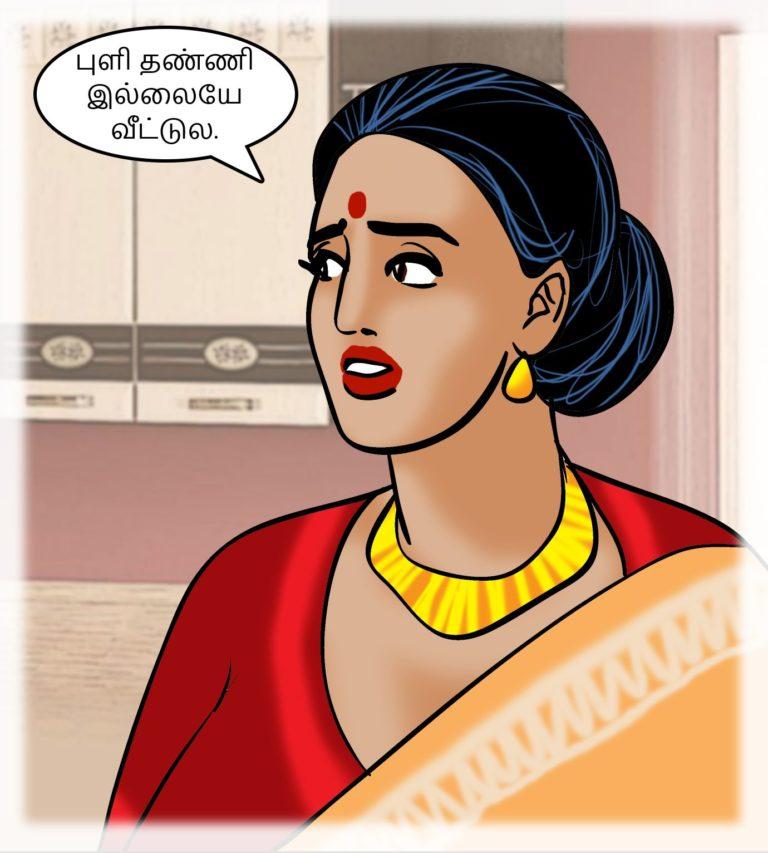Velamma-Episode-83-Tamil-page-009