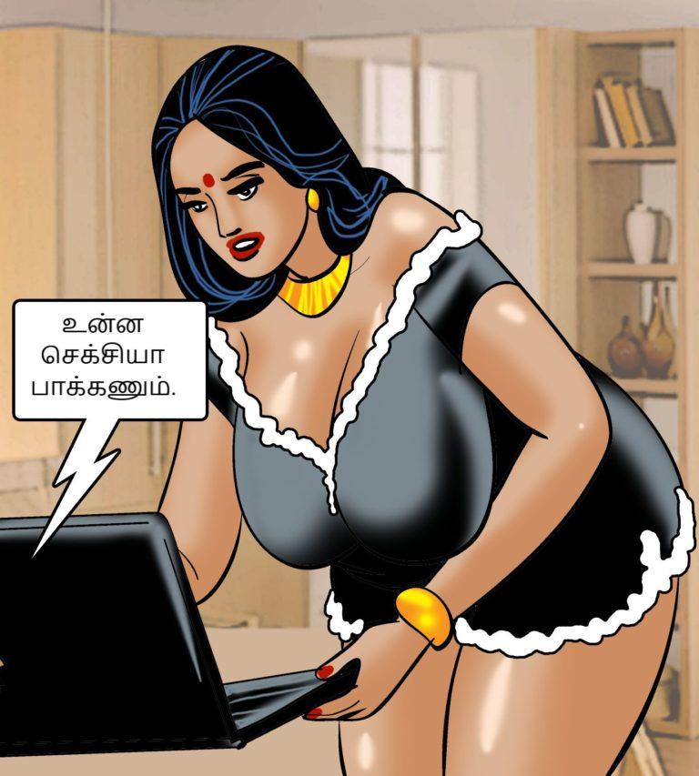 Velamma-Episode-84-Tamil-page-002