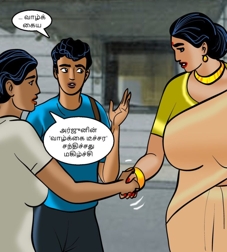 Velamma - Episode 86 - Tamil - Page 008