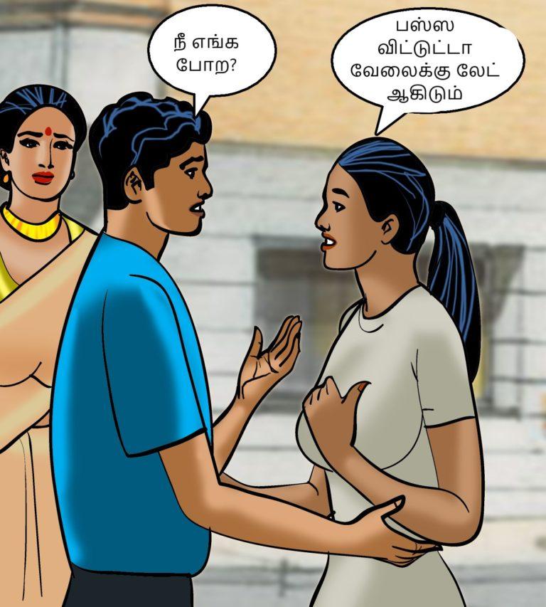 Velamma - Episode 86 - Tamil - Page 009