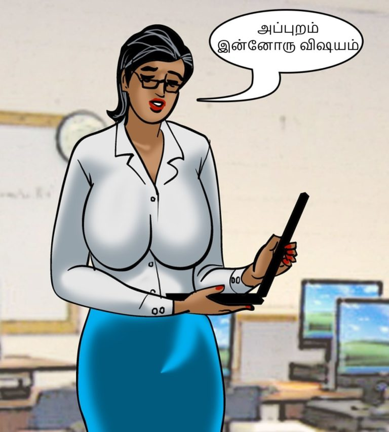Velamma-Episode-88-Tamil-page-001