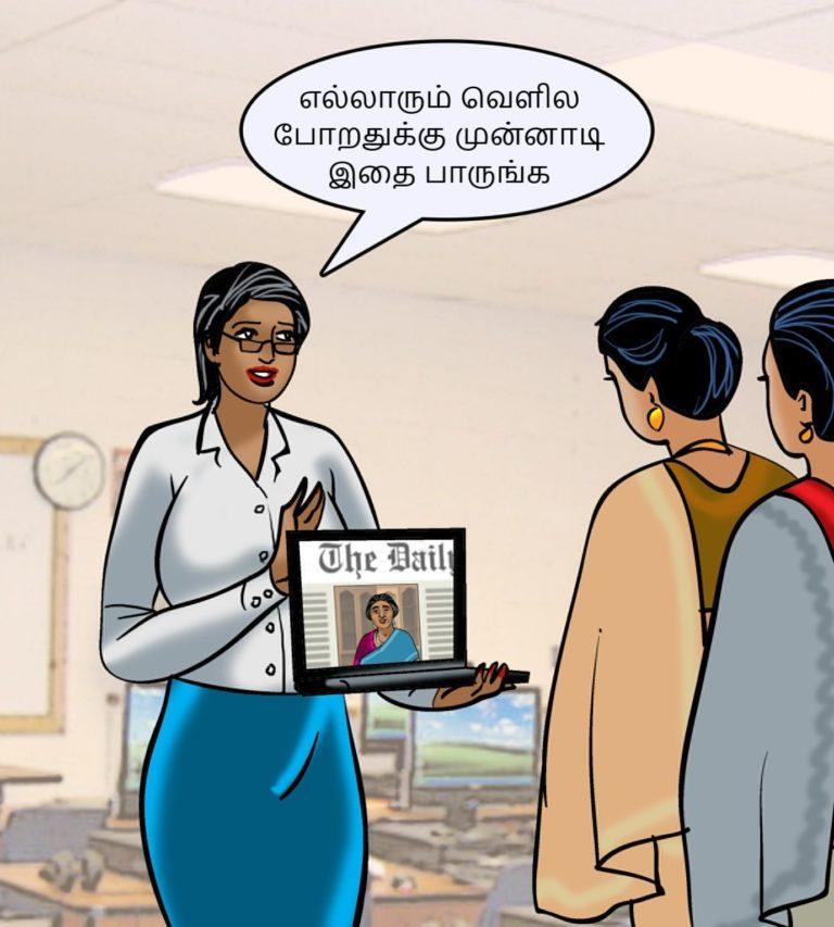 Velamma-Episode-88-Tamil-page-003