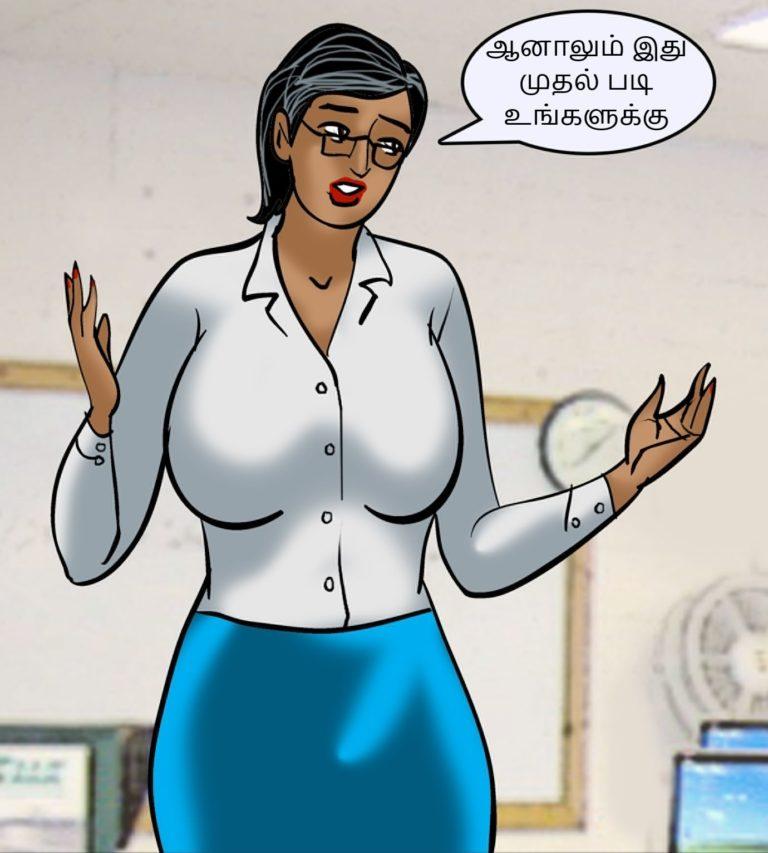 Velamma-Episode-88-Tamil-page-006