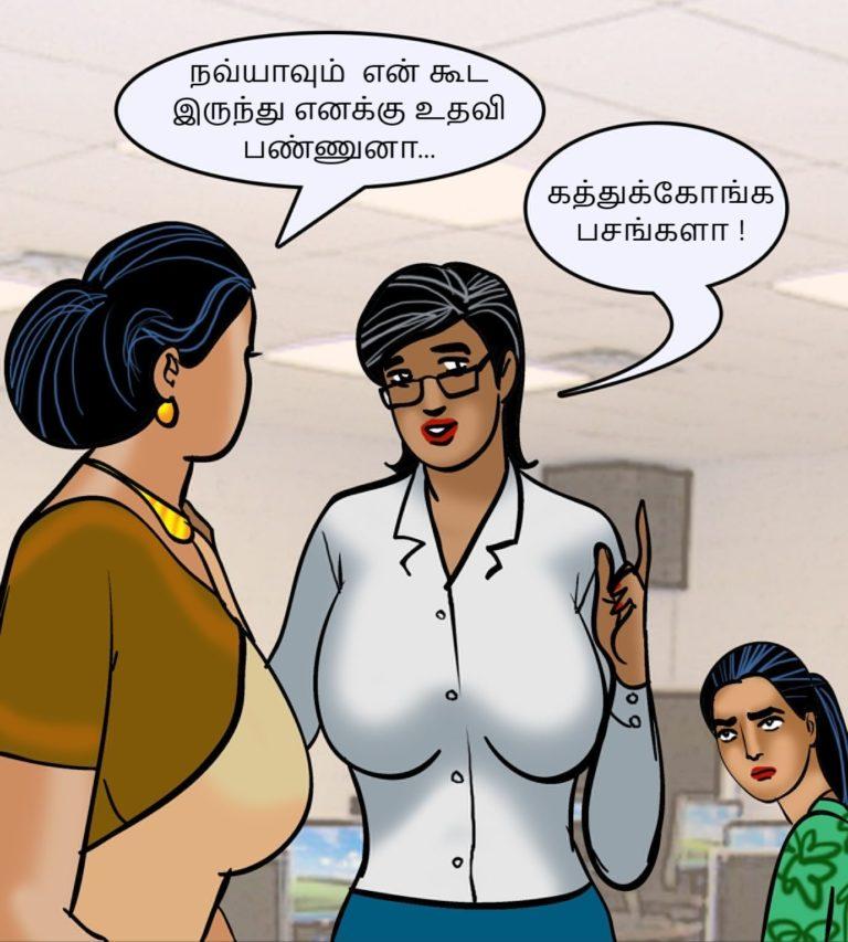 Velamma-Episode-88-Tamil-page-007