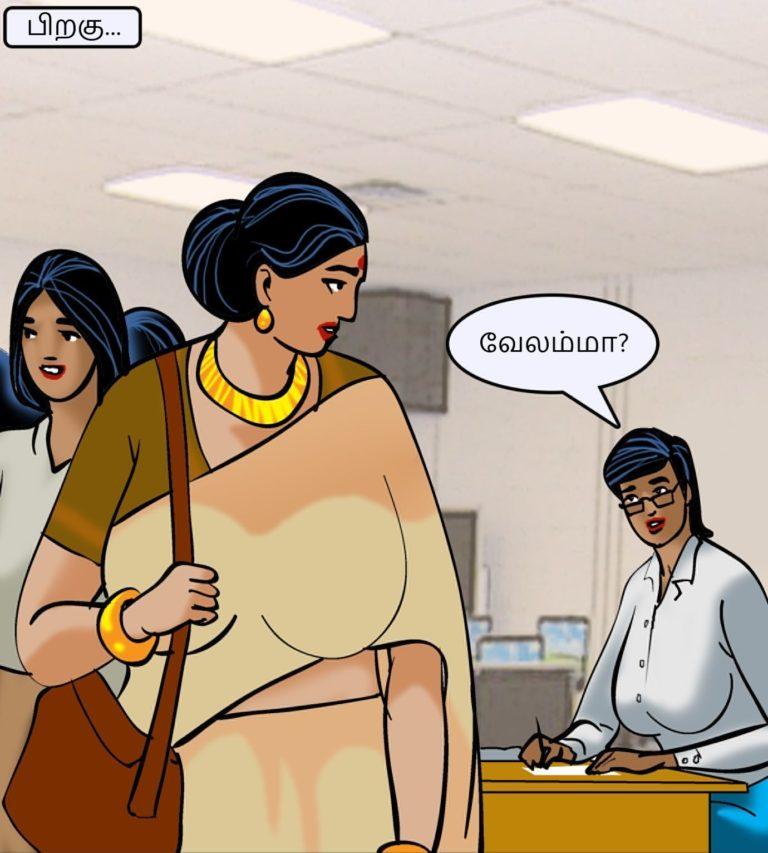 Velamma-Episode-88-Tamil-page-008