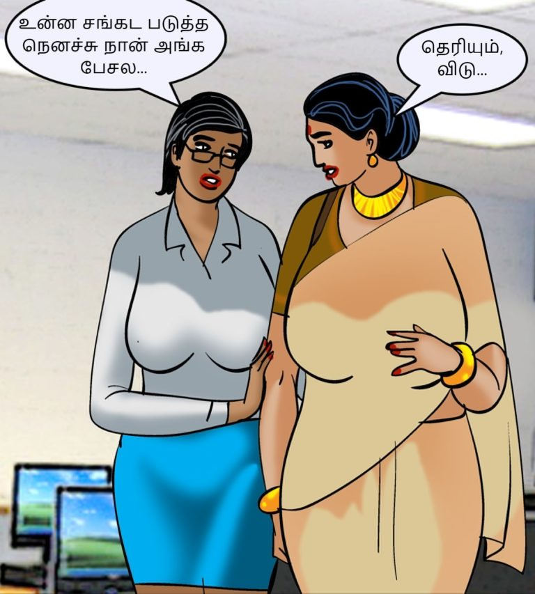 Velamma-Episode-88-Tamil-page-009