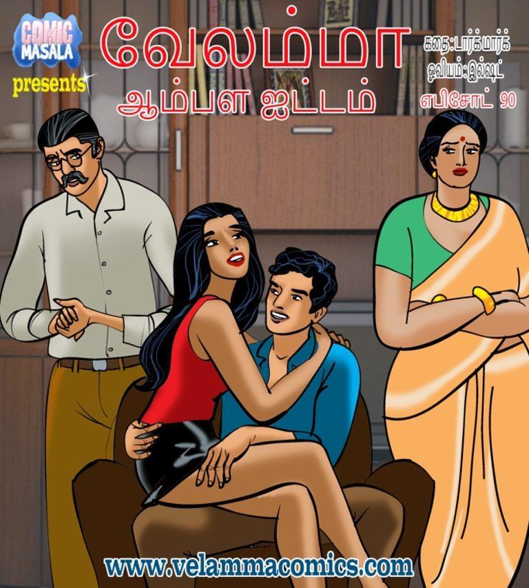 Velamma-Episode-90-Tamil-page-000_text[1] copy-y4ru