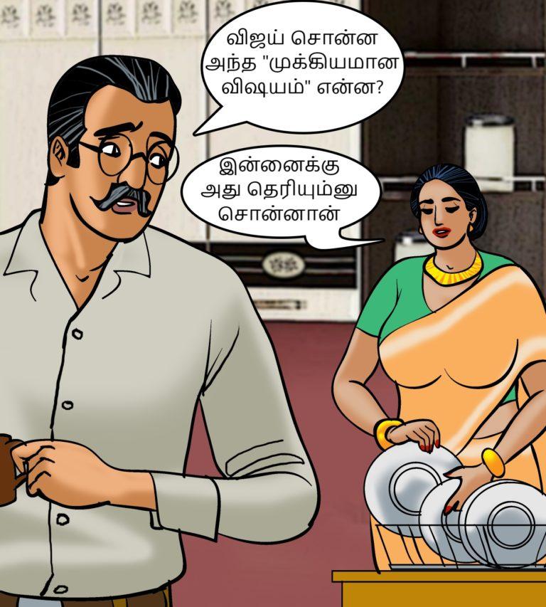 Velamma-Episode-90-Tamil-page-001[1] copy-fftj