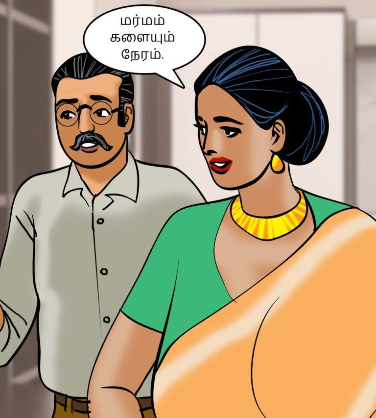 Velamma-Episode-90-Tamil-page-003[1] copy-iclo