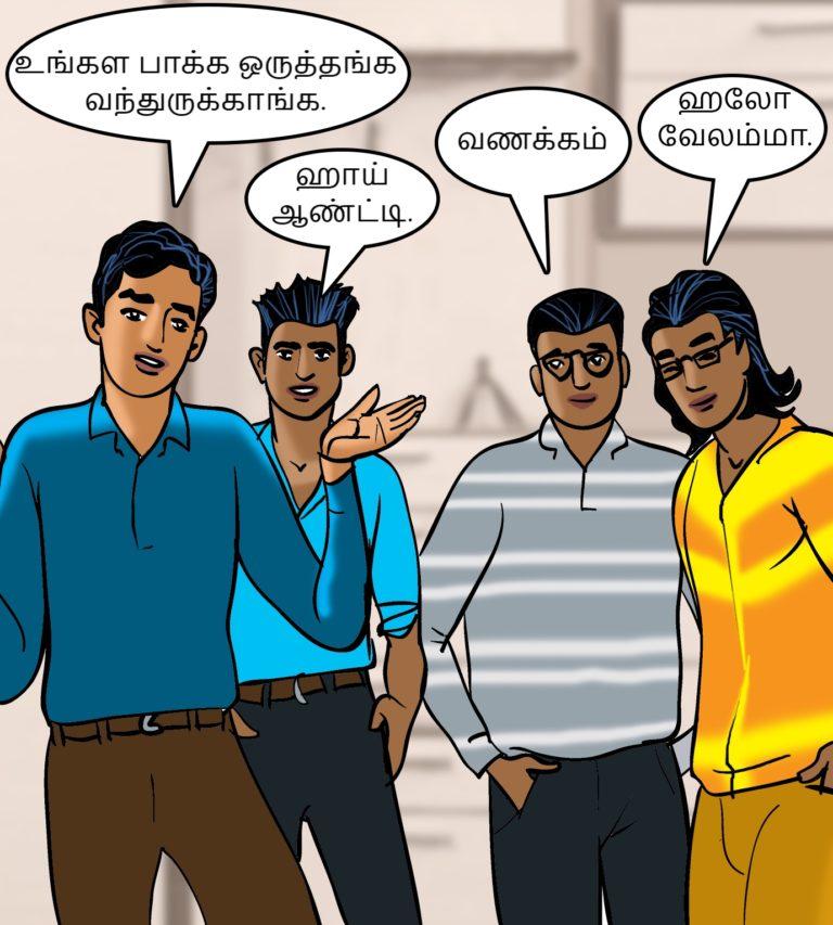 Velamma-Episode-90-Tamil-page-004[1] copy-wtiu