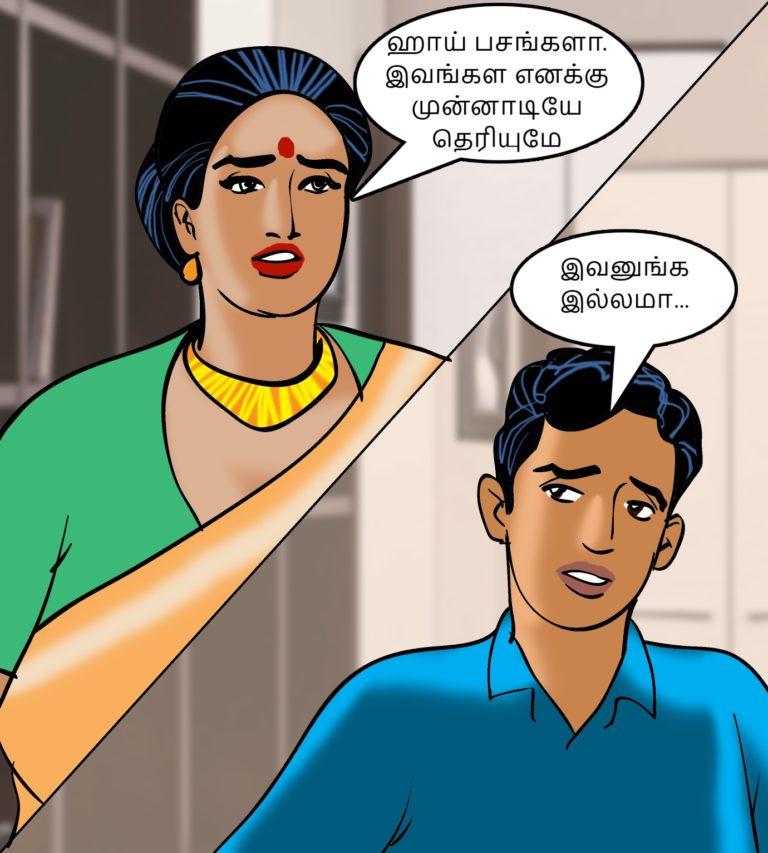 Velamma-Episode-90-Tamil-page-005[1]-3zrj