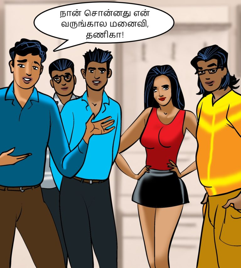 Velamma-Episode-90-Tamil-page-006[1] copy-sf15
