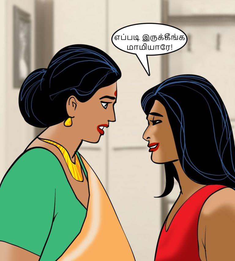 Velamma-Episode-90-Tamil-page-007[1] copy-3pbw