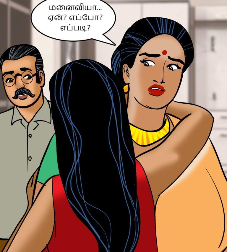 Velamma-Episode-90-Tamil-page-008[1] copy-zd4r
