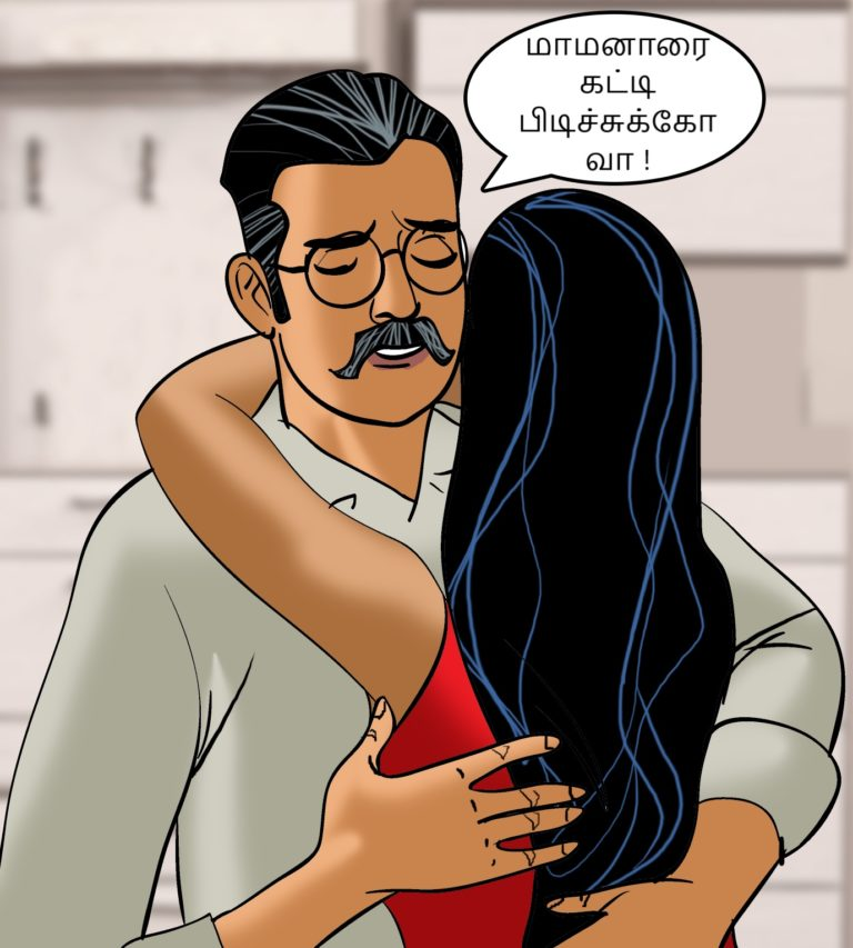 Velamma-Episode-90-Tamil-page-009[1] copy-mzhb