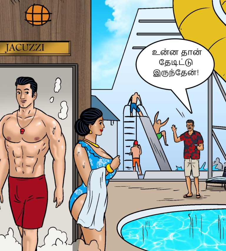 Velamma - Episode 100 - Part 2 - Tamil - Page 144