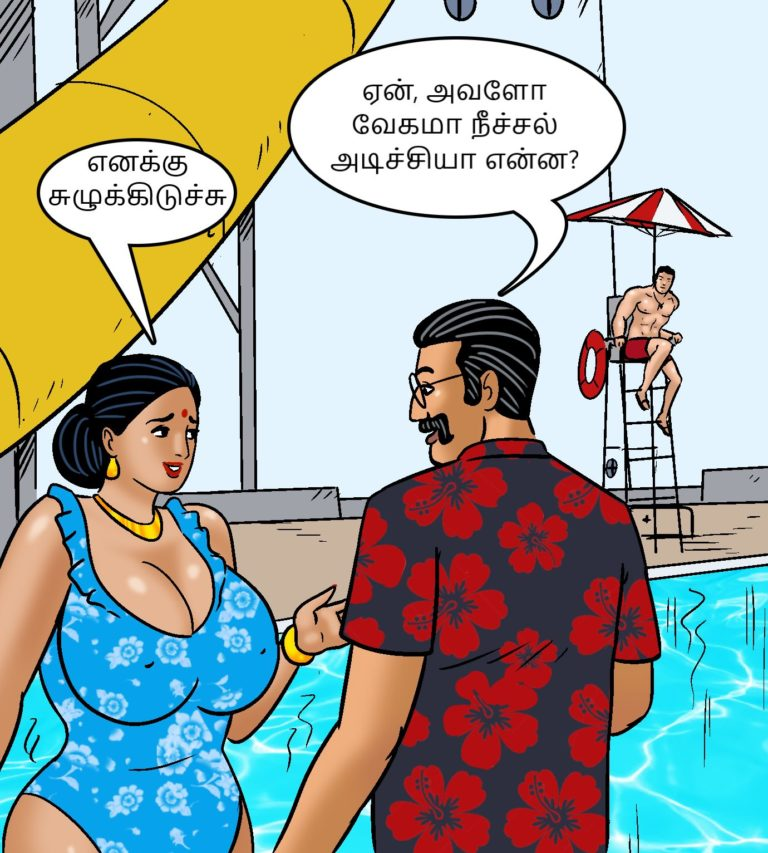 Velamma - Episode 100 - Part 2 - Tamil - Page 145